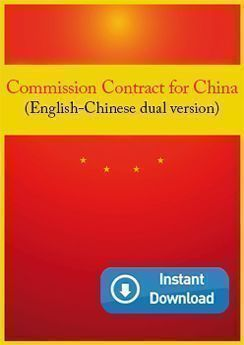 Commission Contract for  China (English-Chinese dual version)