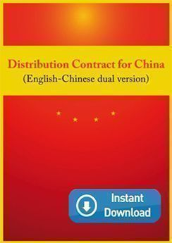 Distribution Contract for China (English-Chinese dual versión)
